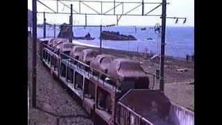 EF81・50系・貨物列車・ク5000・銀タキ・485系・いなほ・キハ・キハ47・キハ40 海と羽越本線-2 想い出の鉄道シーン201