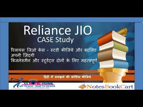 Jio success story- Reliance Jio Case Study  - get success in your business -case study in Hindi best