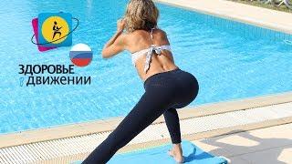 3 лучших упражнений для ягодиц и ног | Bikini Workout