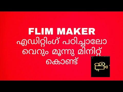 Flim maker editing