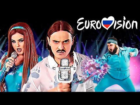 Little Big выступит на Евровидении онлайн, но не поедут в 2021 году
