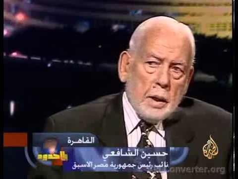 بلا حدود مع حسين الشافعي احد الضباط الاحرار   (كاملة)٢٠٠٢