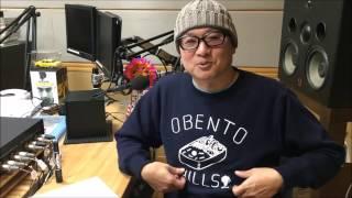 和田ラヂヲ12/3放送分「田舎の犬の鎖がやたら長いのはなぜですか?」