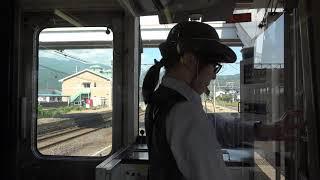 FULL HD 奥羽本線(山形新幹線) ミニ新幹線   JR東日本 719系5000番台  普通 前面展望  福島 -- 米沢