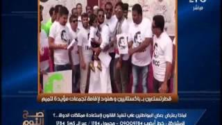 بالصور.. فضبحه في مظاهرات #قطر لتأييد تميم