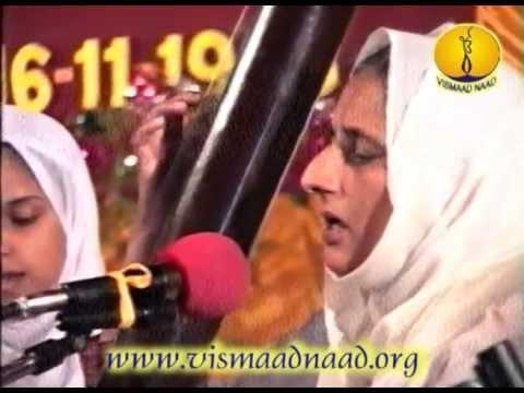 Raag Kedara Bibi Jaswinder Kaur : Adutti Gurmat Sangeet Samellan 1996