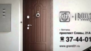 металлические двери Гранд(, 2014-01-17T07:58:18.000Z)