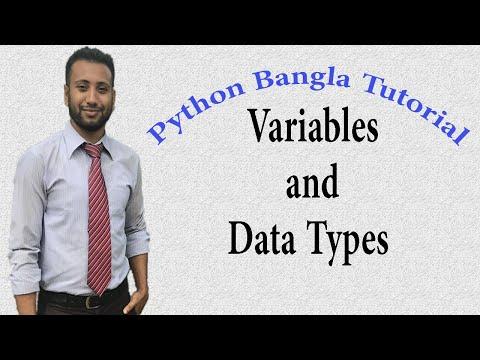 Python Bangla Tutorials 5 : Variables and Data Types thumbnail