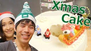 カロリー半分!?クリスマスケーキ作ってみた!シフォンケーキ