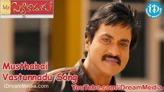 Musthabai Vastunnadu Song - Mr. Pellikoduku Full Songs - Sunil - Isha Chawla - SA Rajkumar