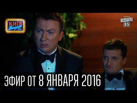 Розыгрыш 2015 смотреть Фильмы HD