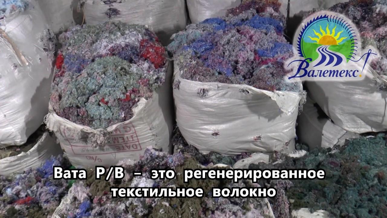Купить одеяла из овечьей шерсти из иваново интернет магазине кутумка ру в розницу недорого от производителей. Купить одеяла из овечьей.