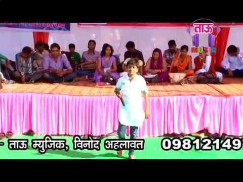चीस लागरी चस -चस होरी ॥ New Hit Ragni 2016 || Chota Bacha