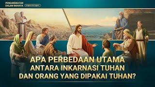 Film Pendek Rohani - Klip Film PENGANGKATAN DALAM BAHAYA(8)
