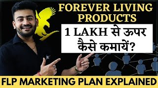 How to Earn 1 Lakh Per Month || Flp Marketing Plan || Hindi || APratihast || Forever Living Products