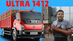 Heavy Truck Comparison Tata Ultra 1014 Vs Bharatbenz 1217 Md
