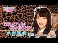 【選抜総選挙×フジテレビ】ピックアップメンバーインタビュー「NMB48/AKB48兼任 小…