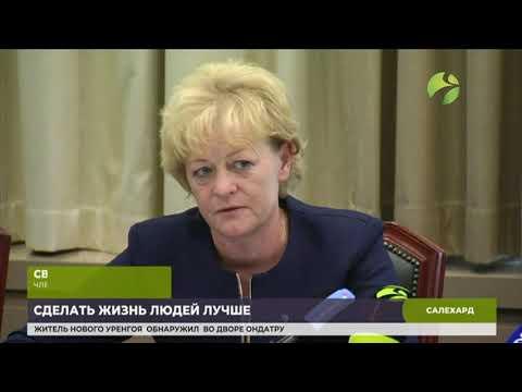 Светлана Калинина проинспектировала ямальские муниципалитеты