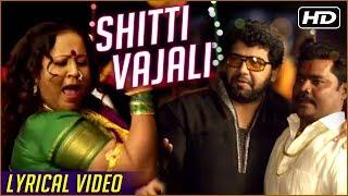 Shitti Vajali | Lyrical Video | Rege Marathi Movie | Anand Shinde, Avdhoot Gupte