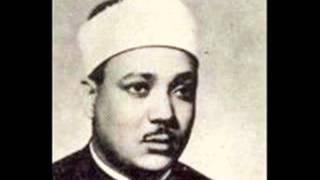 Abdul Basit Surah Maryam عبد الباسط سورة مريم