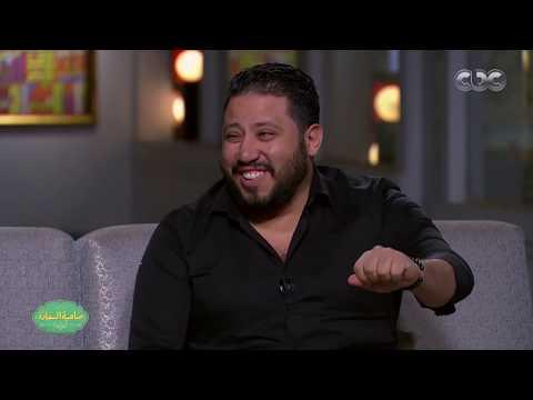 """صاحبة السعادة   شيماء سيف تحكي قصة نوم خطيبها""""محمد كارتر"""" بعد اكلة السمك thumbnail"""
