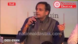 Dr. Shashi Tharoor humiliating and nailing Pakistan with this brilliant speech !