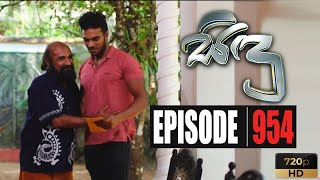 Sidu Episode 954 02nd April 2020 Thumbnail