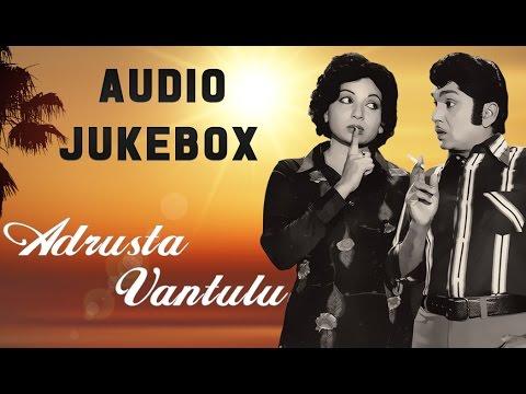 Adrustavantulu (1968) All Songs Jukebox | ANR, Jayalalithaa | KV Mahadevan Telugu Hits