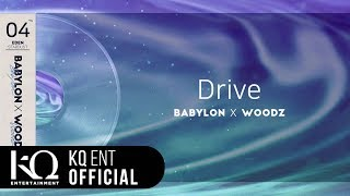 [EDEN_STARDUST.04] 이든(EDEN), Babylon(베이빌론), WOODZ - 'Drive' (Lyric Video)