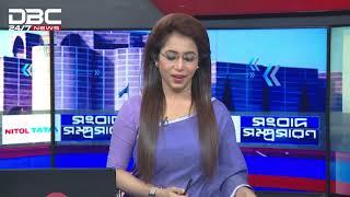 জিম্বাবুয়েকে বাংলাদেশ হারাল ৫ উইকেটে || Songbad Somprosaron || DBC NEWS