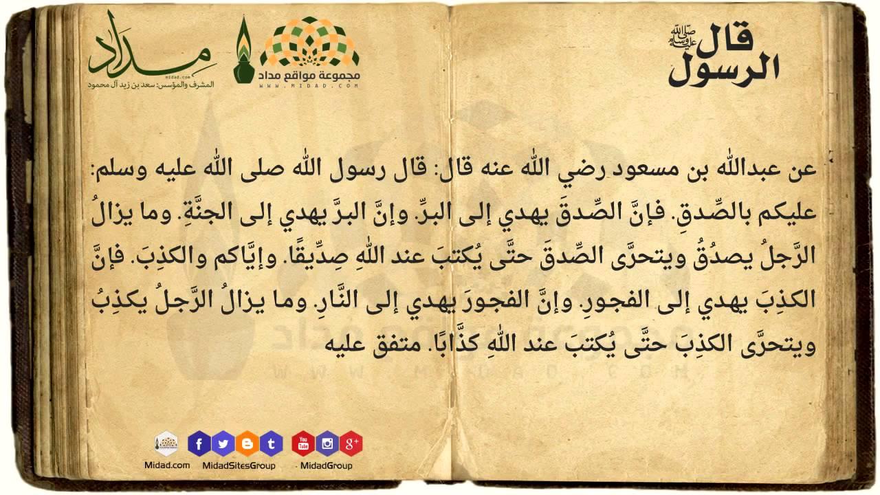 كتاب عن الرسول صلى الله عليه وسلم pdf