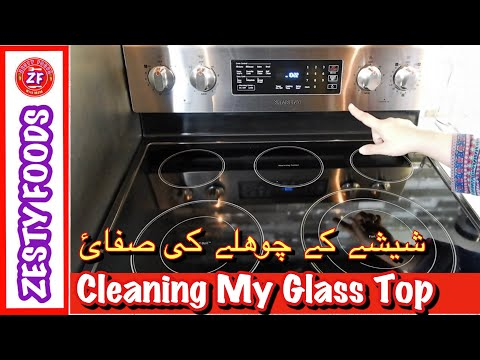 Cleaning My Glass Top Cooking Range | Glass Top Stove Top Cleaning | Zesty Foods with MJM