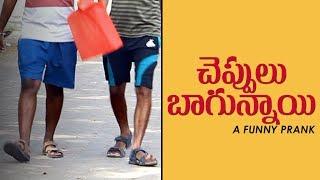 Cheppulu Baagunnaayi Funny Prank | Latest Prank in Telugu | Pranks in Hyderabad 2019 | FunPataka