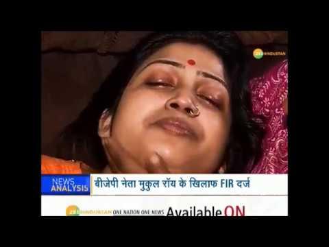 TMC ने BJP पर हत्या का आरोप मढ़ा, BJP नेता Mukul Roy के खिलाफ FIR दर्ज
