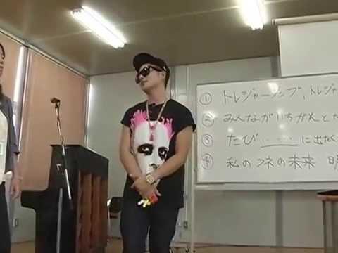 画像: 夢の課外授業 VERBAL 2008年9月11日 youtu.be