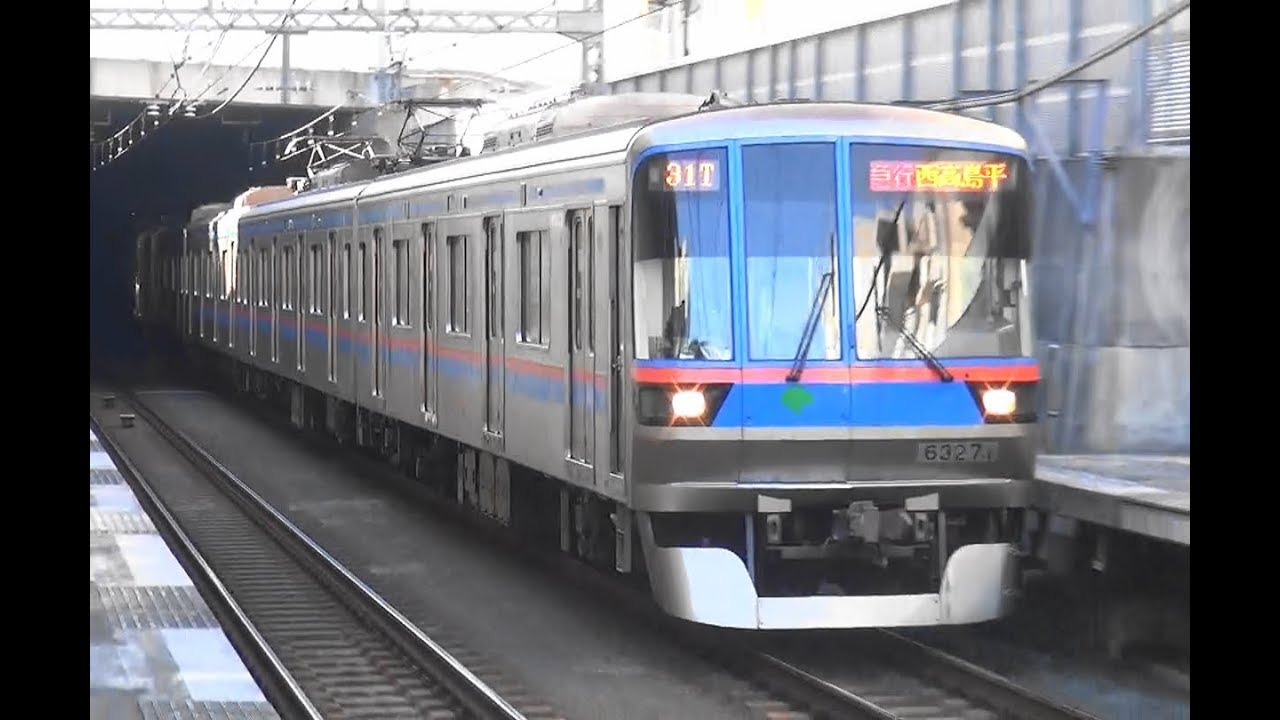 都営三田線6300形6327編成の急行西高島平行きと6302編成の各停 ...