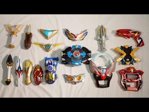 ウルトラマンルーブ 記念 歴代平成ウルトラマンに変身してみた 変身アイテム集 All Ultraman Henshin Transformations 2018 Ultraman R/B