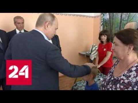 Детсад утонул, но его ремонтируют: мальчик рассказал Путину о наводнении - Россия 24