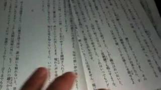 I文庫HD