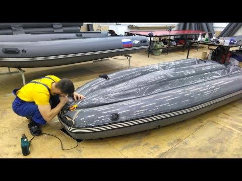 Бронирование лодок пвх своими руками видео