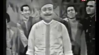 طلوا طلوا الصيادين - نصري شمس الدين - ليالي السعد