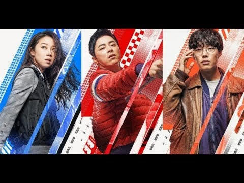Hit And Run Squad (2019) - Korean Movie Review
