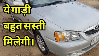 Hyundai accent full review should you buy or not.