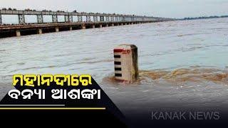Water Level Rises In Mahanadi