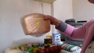 Кучугуры. Обзор цен на некоторые продукты. 3.04.2018