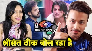 Karanvir's Wife Teejay Supports Sreesanth; Here's Why | Bigg Boss 12 Update