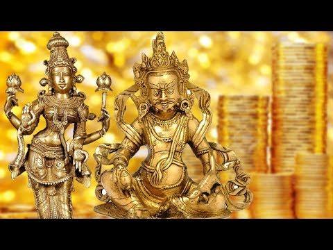Lakshmi Kubera Gayatri Mantra - Invoke Lakshmi & Kubera on Aadi Perukku Day for Wealth & Prosperity