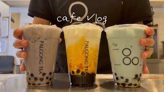 Sub) 구마구마 Cafe Vlog 이제 여름이 시작되…