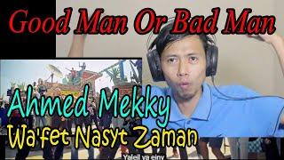 Ahmed Mekky - Wa'fet Nasyt Zaman (Indonesia Reaction)   أحمد مكى - وقفة ناصية زمان