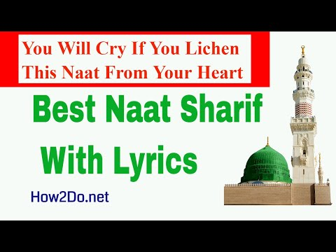 Jab Mere Mustafa Muskurane Lage With Lyrics - Easy To Learn Naat E Nabi With English Lyrics